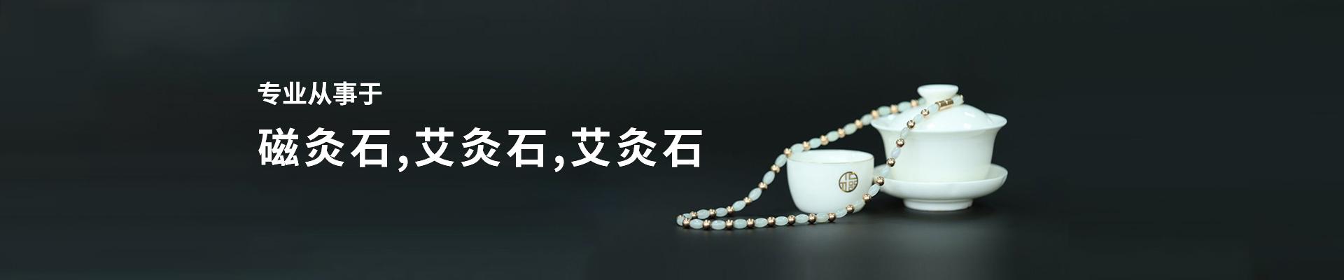 http://www.nbguorui.com/data/upload/202006/20200618144602_225.jpg