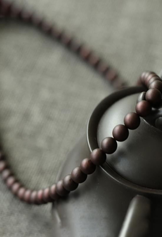 慈能灸石养生链-紫檀色