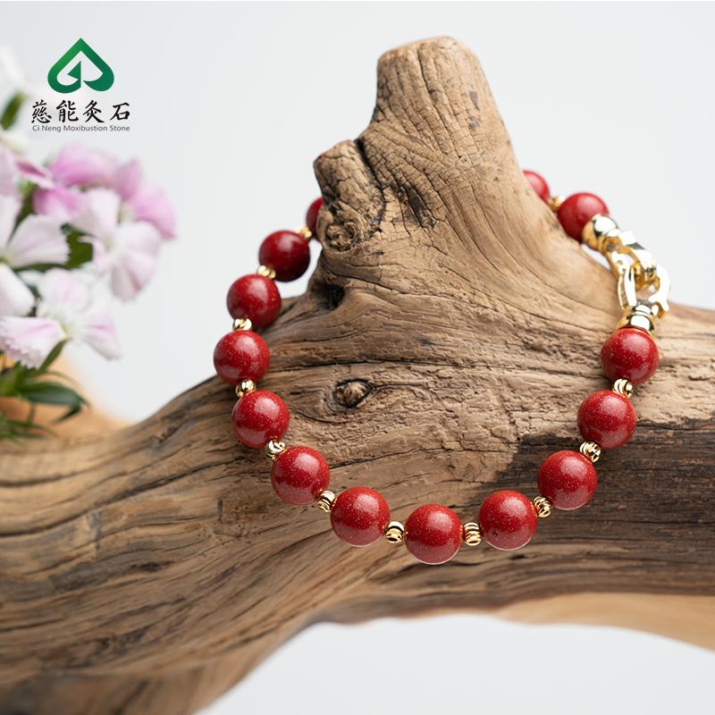 慈能灸石稀土养生手链·珊瑚红
