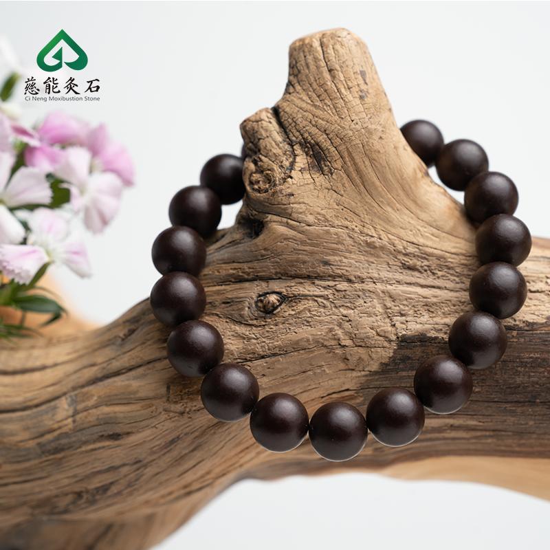 慈能灸石稀土养生手链-紫檀色