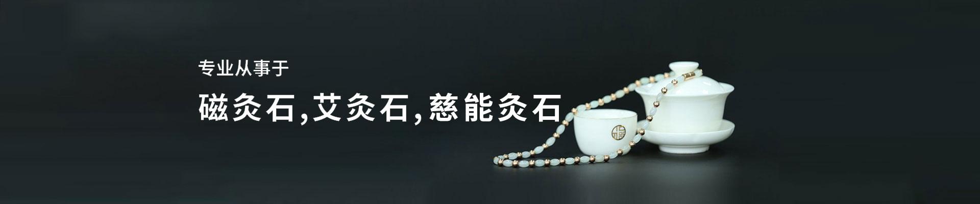 http://www.nbguorui.com/data/upload/202012/20201211090947_480.jpg