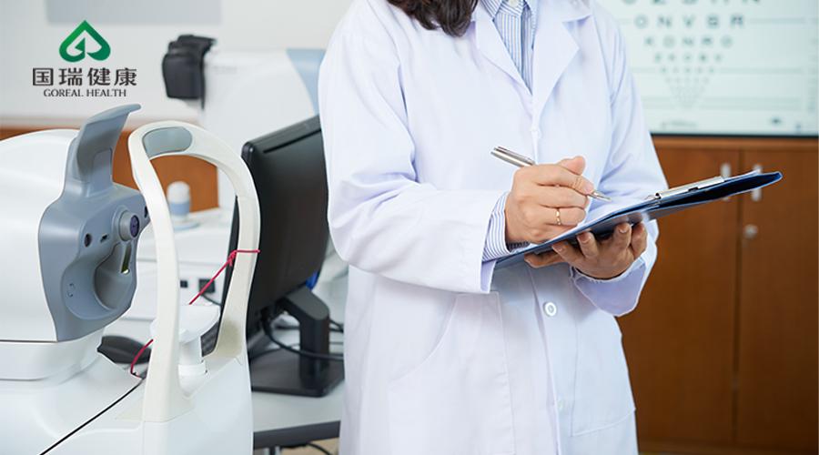 磁能很健康!把钱花在养生上,而不是存啊存,最后都用来养医生!